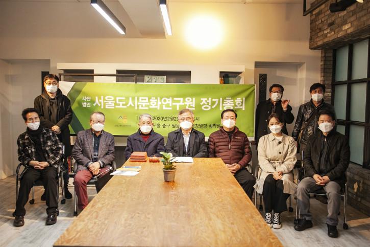 서도연 정기총회 기념촬영.jpg