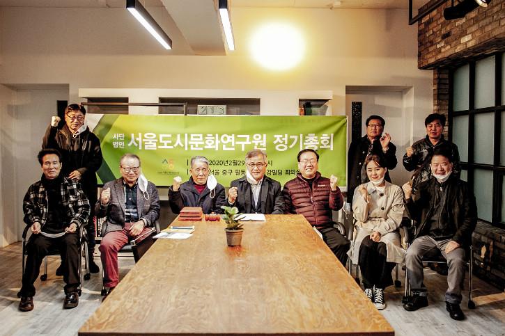 서도연 정기총회 기념촬영0.jpg