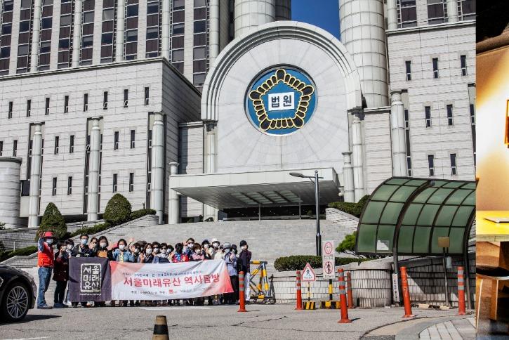 서울법원 참가자들 기념촬영.jpg