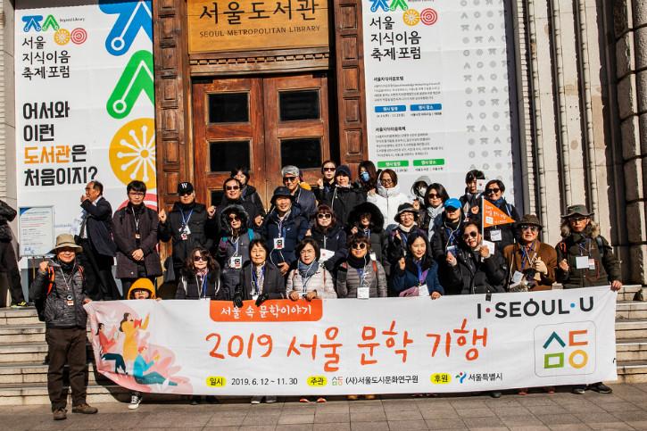 서울광 (2).jpg