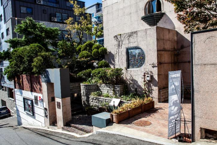 김중업 건축문화의 집2.jpg