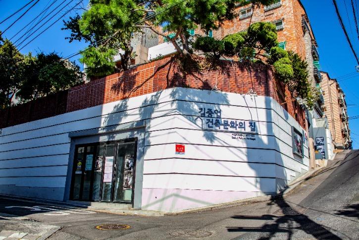 김중업 건축문화의 집1.jpg