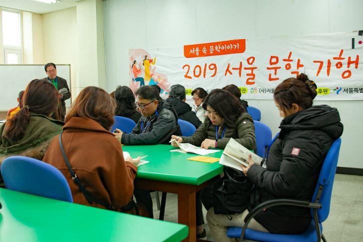 16차 한국인=정독도서관 세미나실.jpg